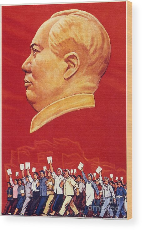 1967 Wood Print featuring the photograph Chinese Communist Poster by Granger