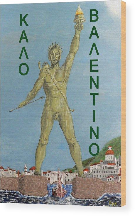 καλο βαλεντινο Wood Print featuring the painting Happy Valentine Greek Colossus by Eric Kempson