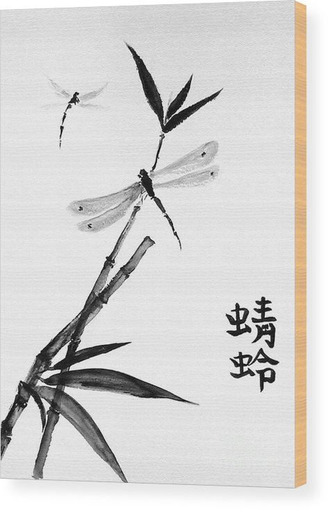 Sumi-e Wood Print featuring the painting Dragonfly by Sibby S