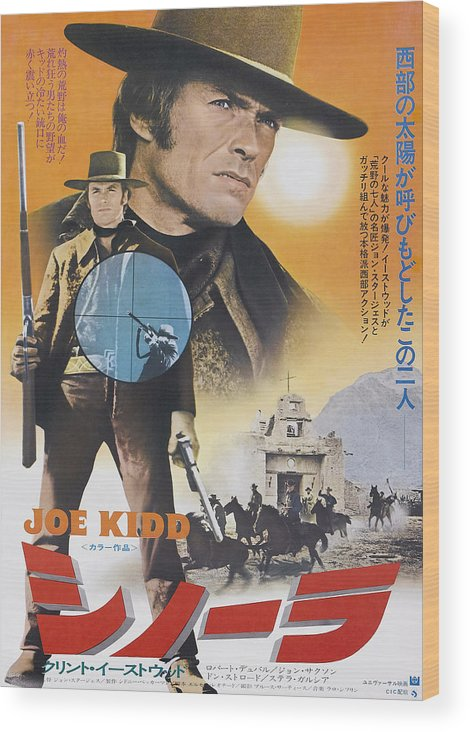 1970s Poster Art Wood Print featuring the photograph Joe Kidd, Clint Eastwood On Japanese by Everett