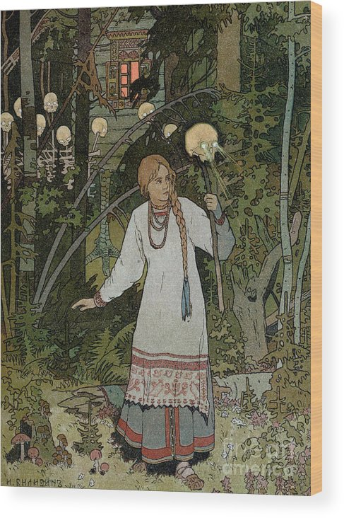 Horror Wood Print featuring the painting Vassilissa In The Forest by Ivan Bilibin