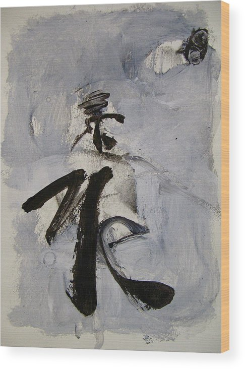 Abstract Paintings Wood Print featuring the painting Little Ol Me by Cliff Spohn