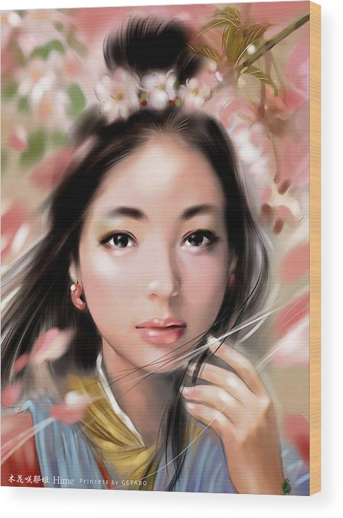 Japanese Digital Art Wood Print featuring the digital art Sakuya Hime by GETABO Hagiwara