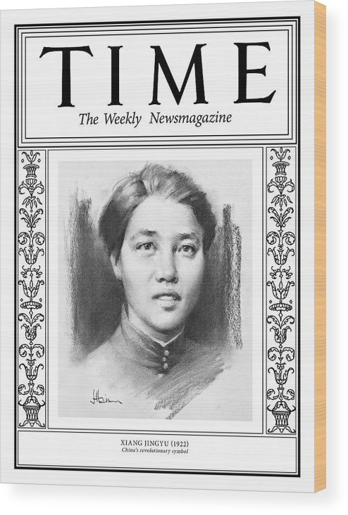 Time Wood Print featuring the photograph Xiang Jingyu, 1922 by Illustration by Jeff Haines