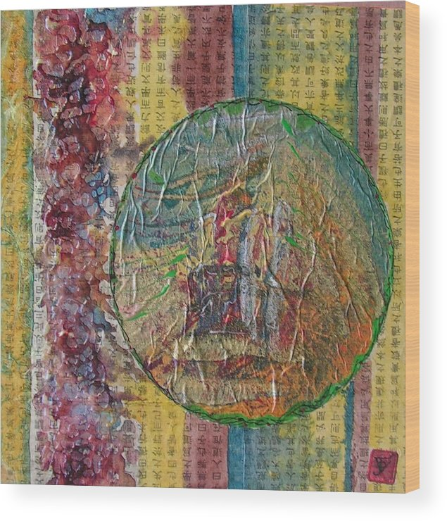 Abstract Wood Print featuring the painting Globas Series 2 by John Vandebrooke