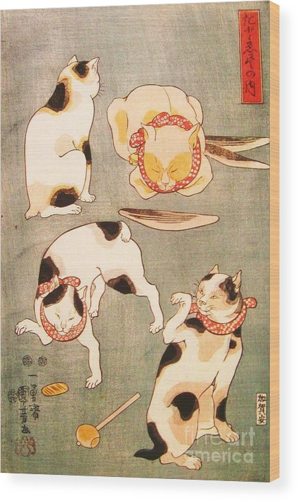 Reproduction Wood Print featuring the painting Cat Poses by Pg Reproductions