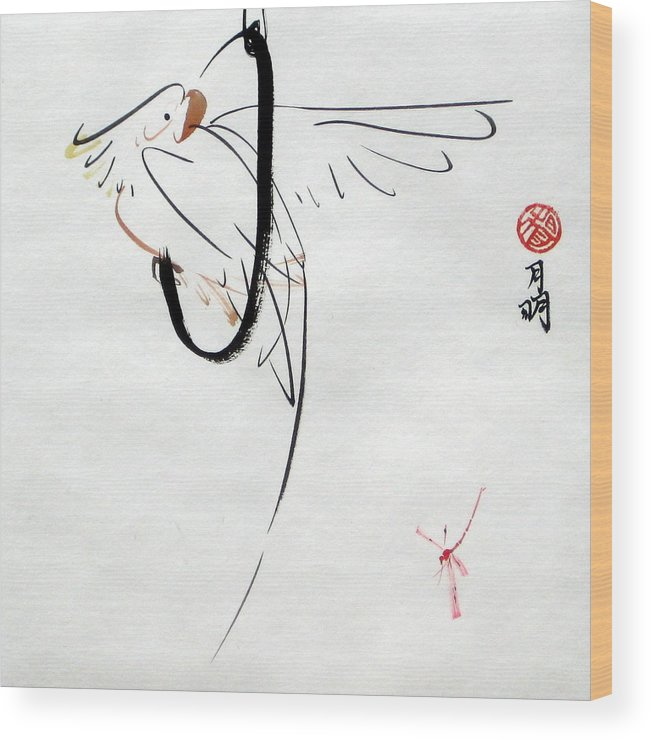 Chinese Painting Wood Print featuring the painting At Play by Ming Yeung