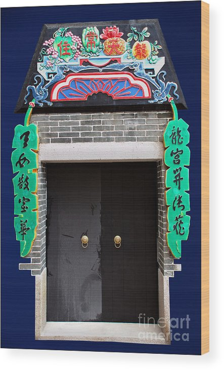 Culture Door Color Blue China Ancient Old Wood Print featuring the photograph Dragon Girl Door by Ty Lee