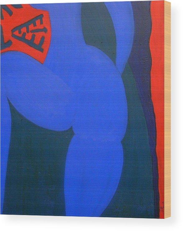 Woman Bull Wood Print featuring the painting No.284 by Vijayan Kannampilly
