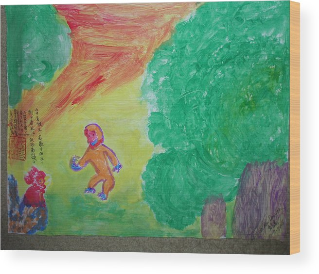Rooster Wood Print featuring the painting Sunset At The Park by Golden Dragon