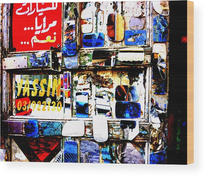 Lebanon Wood Print featuring the photograph Yassin... A Beirut Glassmaker by Funkpix Photo Hunter