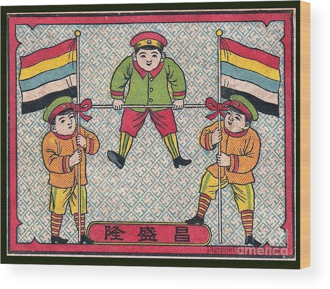 Three Boy Soldiers W Flags Sport High Jump Game. Matches. Match Book Antique Matchbox Cover. Pierpont Bay Archives Wood Print featuring the painting Three Boy Soldiers W Flags Sport High Jump Game. Matches. Match Book Antique Matchbox Cover. by Pierpont Bay Archives