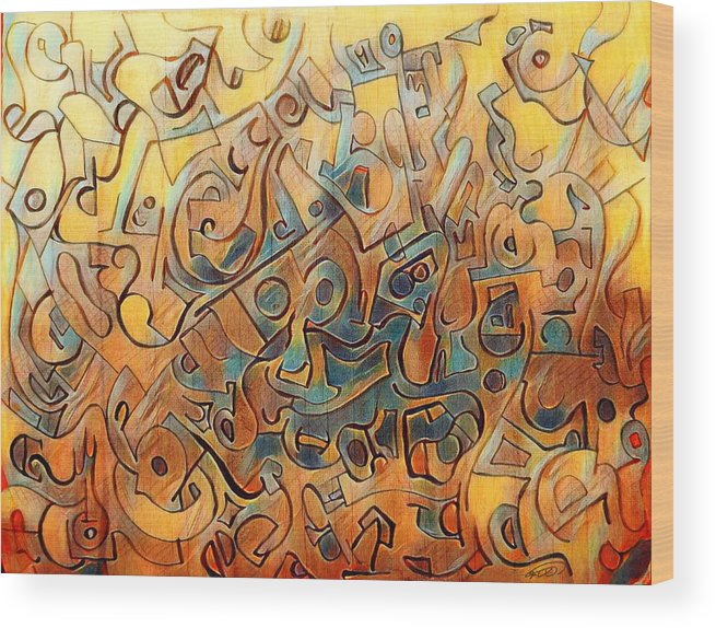 #cubism #art #painting #drawing #color #colors #colorful #abstract #possible #chaos #turbulence #abstraction #art #artwork #digitalpainting #mess #pantarhei Wood Print featuring the digital art Abstract by Dinko Dumancic