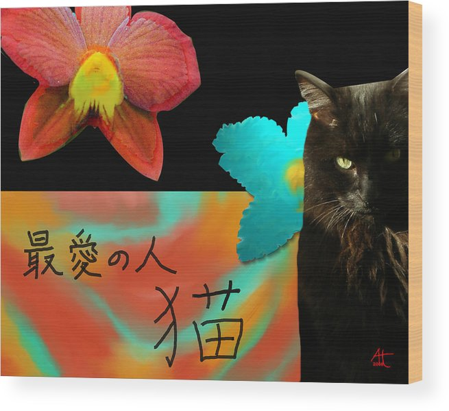 Cat Wood Print featuring the photograph Beloved Cat by Ann Tracy