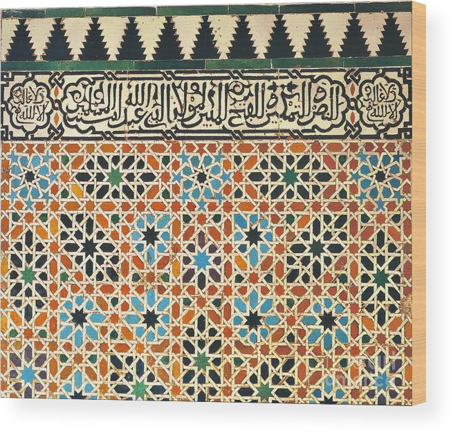 Alhambra Wood Print featuring the photograph Details Of Lindaraja In The Alhambra by Guido Montanes Castillo