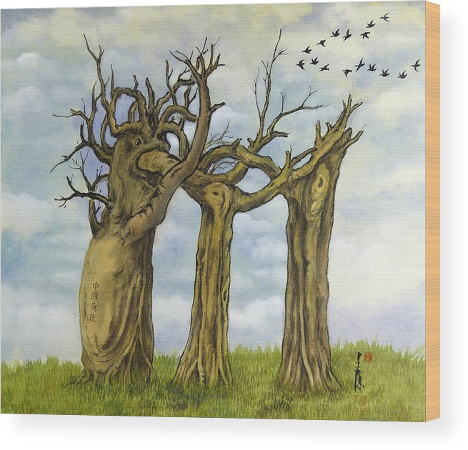 Tree Wood Print featuring the painting Companion by Ying Wong