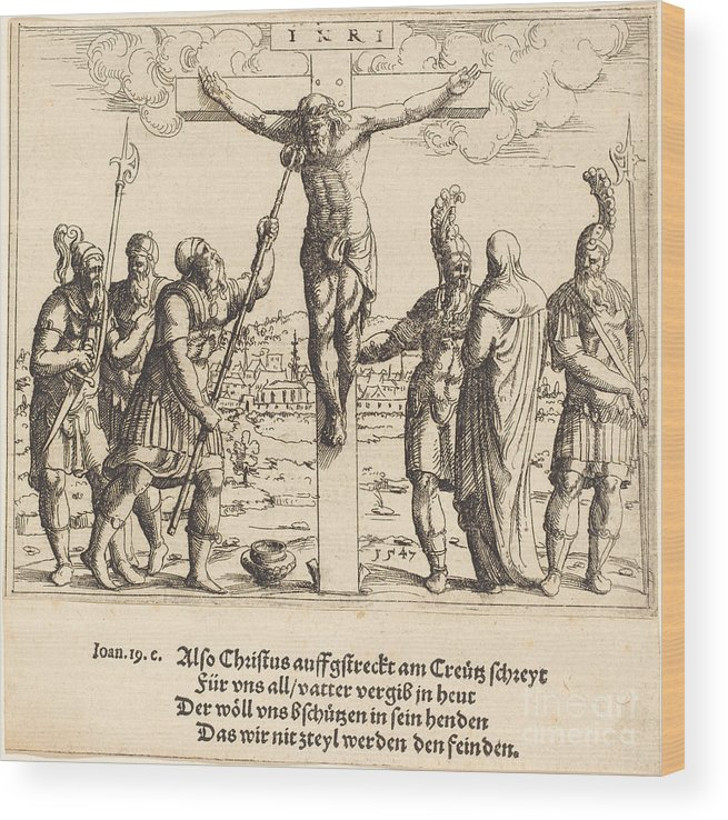 Wood Print featuring the drawing Christ Is Given Vinegar To Drink by Augustin Hirschvogel