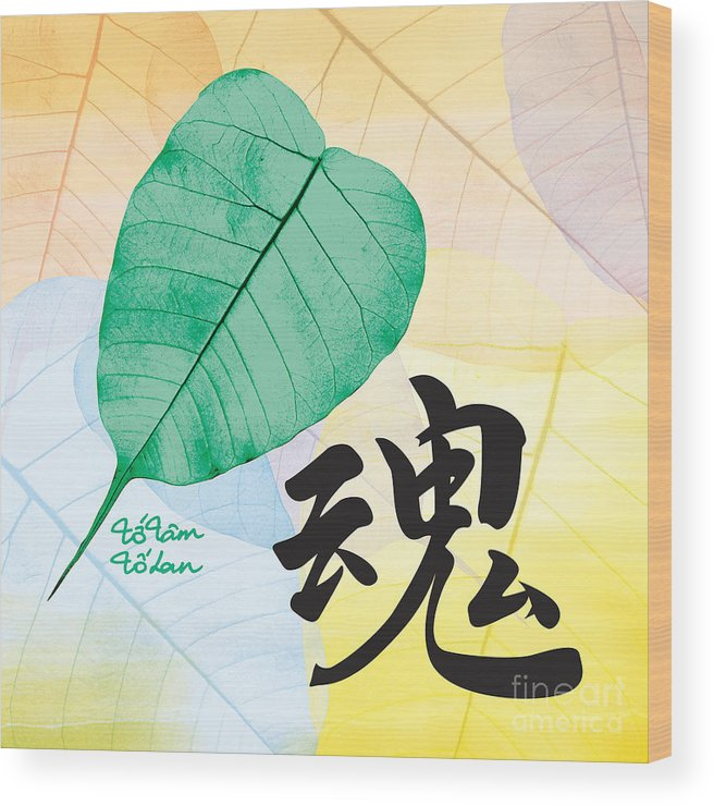 Buddha Leaf Wood Print featuring the digital art Soul - Bodhi Leaf by To-Tam Gerwe