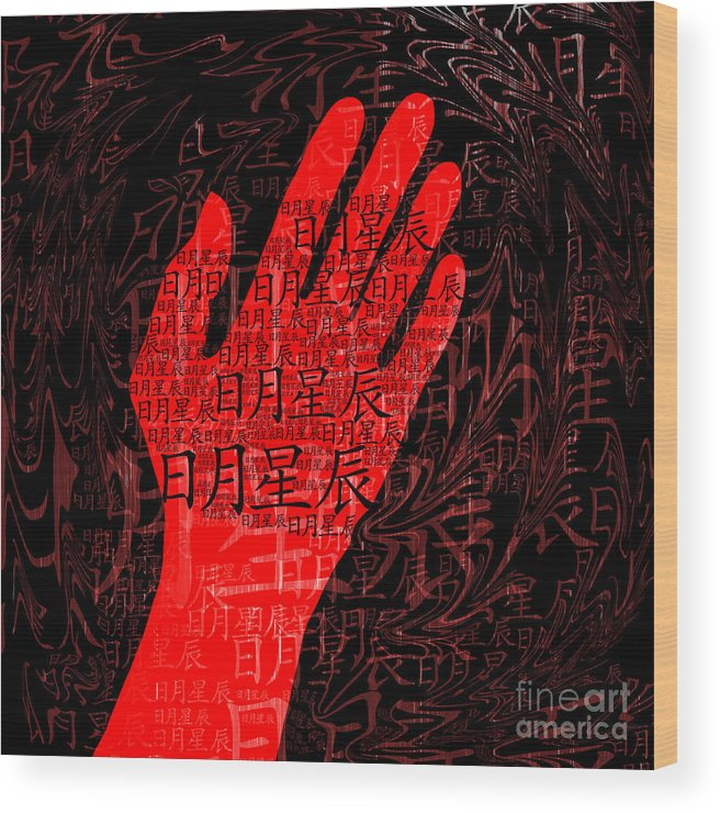 Surrealism Wood Print featuring the digital art Ripples Of The Culture by Fei A