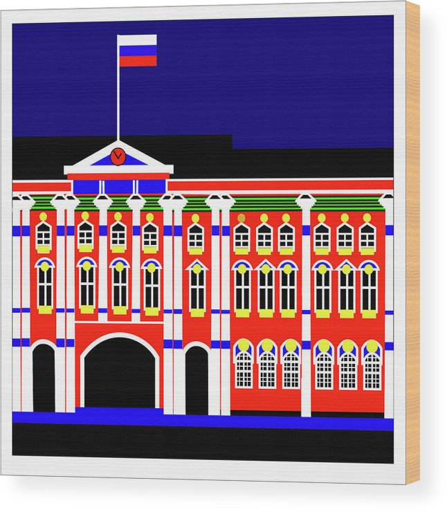 Winther Palace St Petersburg Wood Print featuring the digital art Winther Palace ST Petersburg by Asbjorn Lonvig
