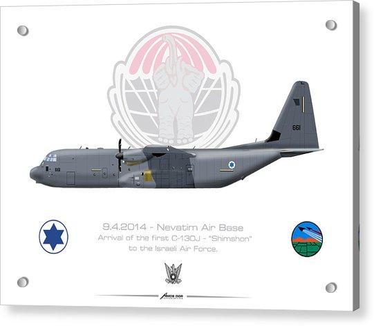 Isralei Air Force C-130j Shimshon Acrylic Print