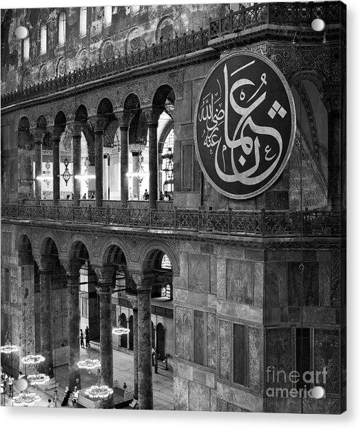 Hagia Sophia Interior 03 Acrylic Print