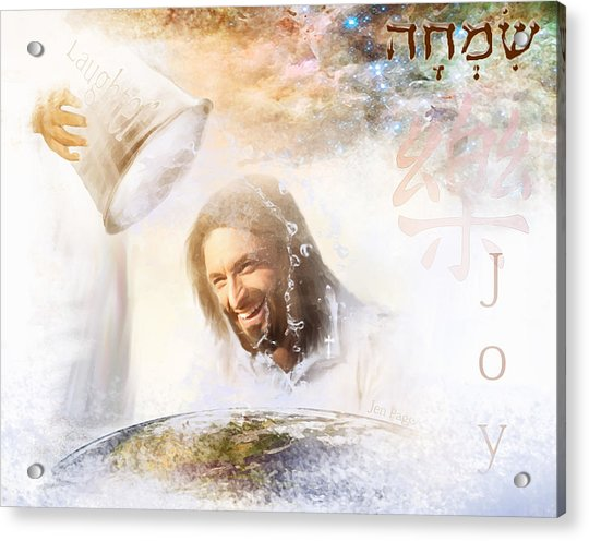 His Joy Acrylic Print