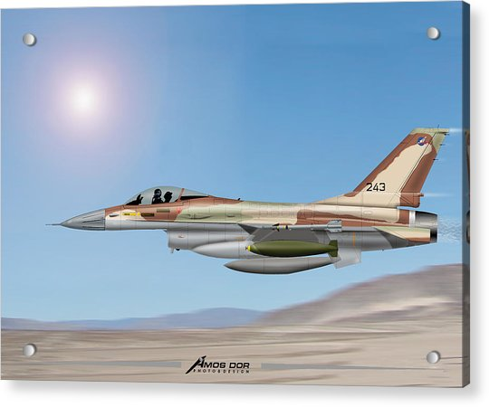On The Way To Bagdad. Acrylic Print