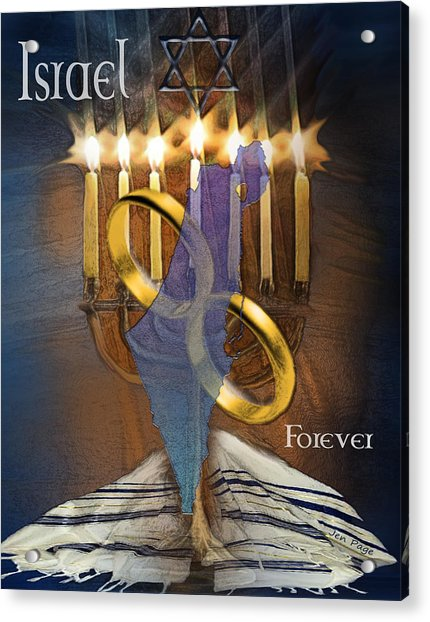 Israel Forever Acrylic Print