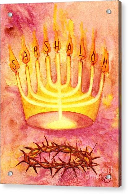 Sar Shalom Acrylic Print