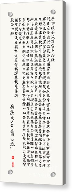 The Heart Sutra Brushed In Kaisho Acrylic Print by Nadja Van Ghelue