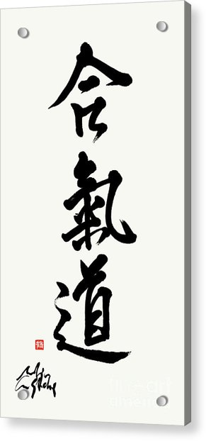 Aikido Brushed In Gyosho Style Acrylic Print by Nadja Van Ghelue