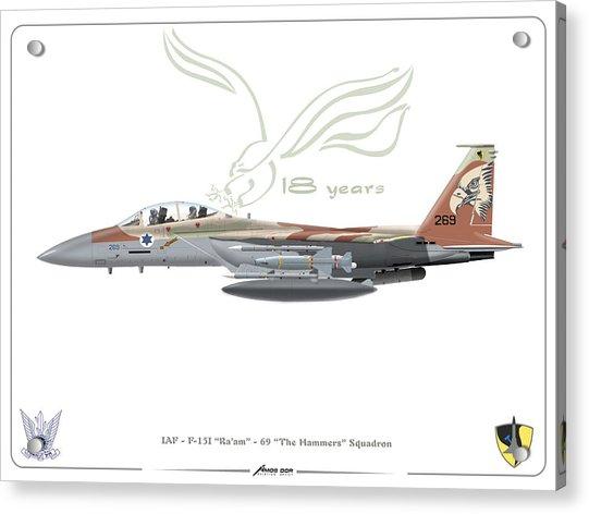 Israeli Air Force F 15i Ra'am Acrylic Print
