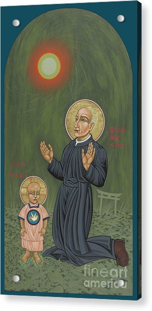 Holy Father Pedro Arrupe, Sj In Hiroshima With The Christ Child 293 Acrylic Print