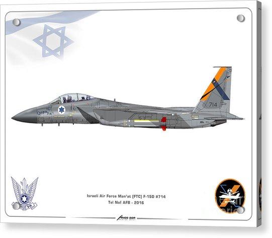 Israeli Air Force F-15d - Ftc Sqd. Acrylic Print