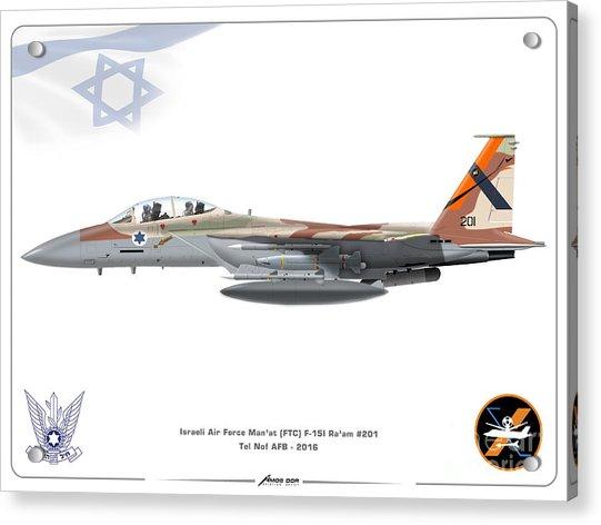 Israeli Air Force F 15i Ra'am - Ftc Acrylic Print