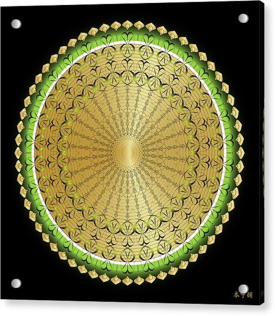 Mandala No. 100 Acrylic Print
