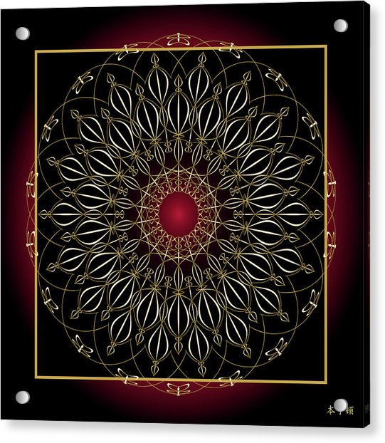 Mandala No. 82 Acrylic Print
