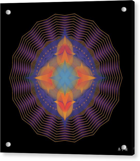 Mandala No. 87 Acrylic Print