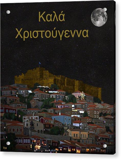 Molyvos Christmas Greek Acrylic Print