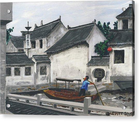 Suzhou Boatman Acrylic Print