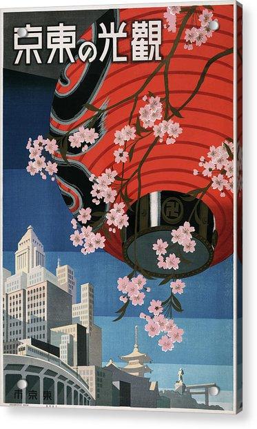 Tokyo Travel Poster 1930s Acrylic Print