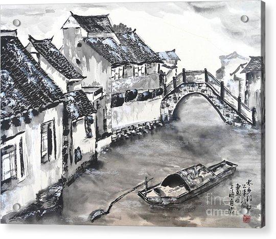Watertown In China Acrylic Print