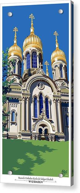 Wiesbaden Russian Orthodox Church Acrylic Print