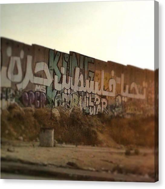 Palestinian Canvas Print - أيها المارون فوق by Feras Husni