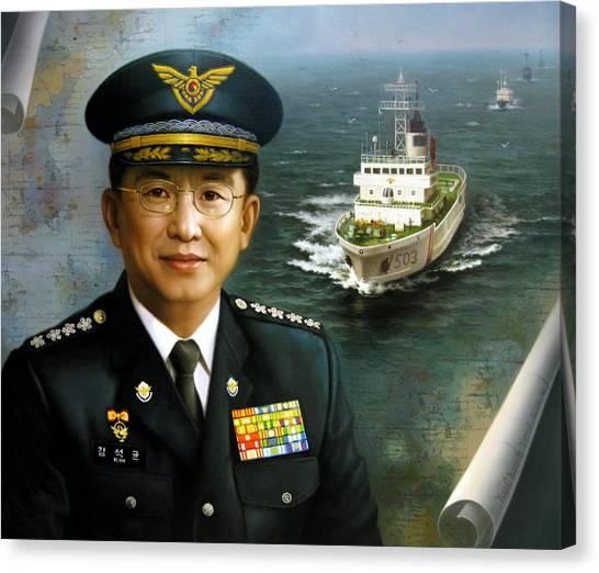 Captain Korea Canvas Print