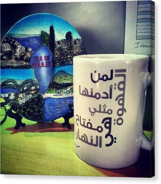 Palestinian Canvas Print - # Morning #coffee Written By Mahmoud by Abdelrahman Alawwad