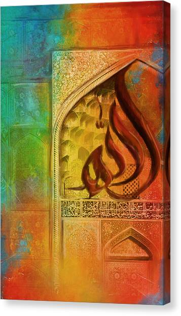 Iranian Canvas Print - Allah by Catf
