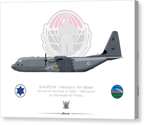 Isralei Air Force C-130j Shimshon Canvas Print