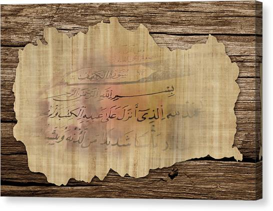 Pilgrimmage Canvas Print - Islamic Calligraphy 038 by Catf